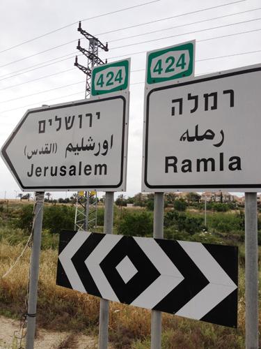 Day 152 Neve Shalom