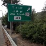 Day 154 Abu Gosh